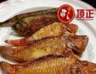 香煎鱼类加盟 特色小吃 投资金额 1-5万元