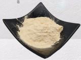 牛皮胶原粉 含量99% 胶原肽粉