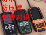 原装三防手机 户外对讲机 电视TV免费通话手机 团队对讲手机工具