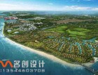 宁波景观效果图 鸟瞰图 规划图 总平图设计