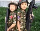 2018年厦门中小学生夏令营活动.中国小海军