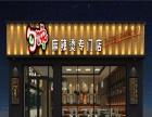 赣州特色风味小吃加盟 2-7天掌握核心技术