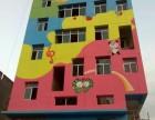 高州市墙绘 高州幼儿园墙绘 墙画 化州画之缘彩绘工作室