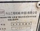 斗山 DX80 挖掘机          (原版车况质保一年包送