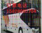 成都到黄山的客车(汽车)几点发车/?多久到达-票价多少?