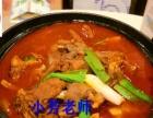 正宗羊肉火锅的做法三明哪里可学可培训