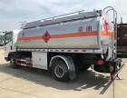 重汽豪沃容积10.5方油罐车