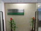 新城大厦 南京工业大学地铁口 精装 留全套家具