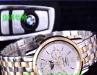男士手表高端上档次厂家直销支持全国顺丰到付