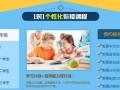 荆州初三数学强化辅导价格多少/家教机构比较好