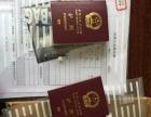 欧洲国家签证申请办理、周期短、安全有保障