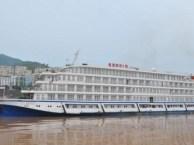 长江三峡往返三日游