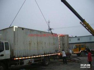 货车厢板/货车车厢维修板/厢式货车板