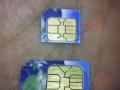 三星i9128移动3G 读者i800联通3G