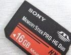 索尼PSP游戏机通用型超高速16G记忆棒 内存卡