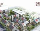 文昌市中心核心地段文昌百汇成熟产权现铺出售