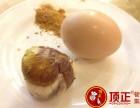 上海毛鸡蛋技术免加盟培训