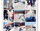 雪地拓展/青少年素质拓展训练/冬季户外体验式培训