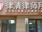 【广阳区 安次区 开发区】廊坊律师提供法律服务。