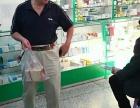 福建省福州市百灵奇草贴治疗半月板损伤怎么贴服务周到