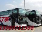 平阳到南昌汽车18989775785欢迎乘坐长途客车