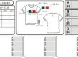 淘工厂-承接各种小批量男女T恤 服装加工