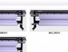 唛架机 绘图仪 维修 ET软件安装 回收墨盒