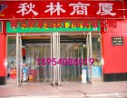 青岛透明门帘 商场超市车库专用 防寒软门帘 厂家直销