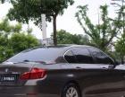 宝马 5系 2013款 525Li 领先型-车况精品如有不符,免