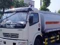 河池油罐车、洒水车、消防车等专用车全国厂家
