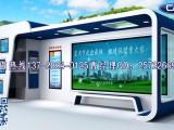 东莞公交候车亭制作 公交候车亭生产厂家 公交候车亭图片
