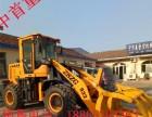 挖掘机铲车改抓草抓木机小型挖掘装载机质量好