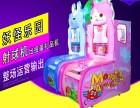 妖怪乐园最新游戏设备礼品机,整场设备人气机王,