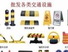 北京市门头沟区停车场设施批发/提供配送自带电源安装