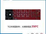 专业优质耐高温电路板供应 天拓电路