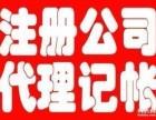工商代办 商标注册,湘西商标注册,吉首商标注册