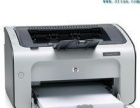 南宁打印机上门维修安装服务电话