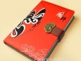 中国好礼物正品新款高档真丝笔记本 丝绸封面中国风创意礼品装