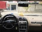 雪铁龙 爱丽舍 2009款 1.6 手动 科技型-低价转让一手车