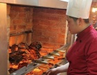 巴西烤肉炉自动无烟烤肉炉烤羊腿鸡翅