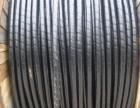 嘉兴桐乡电缆线回收-二手电力电线电缆回收