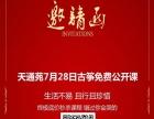 北京未来坚果培训学校古筝免费体验课火爆来袭!名额有限