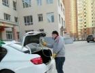 美博士室内空气污染检测治理除甲醛