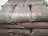 厂价现货供应PP粉,含量99.3%