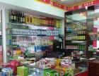 莲塘县芙蓉兴盛超市转让