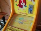 转九成新投币弹珠游戏机