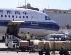 国际快递亚马逊美国FBA空加派双清包税派送时效稳定香港直飞