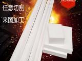 耐高温PTFE板材 铁氟龙棒 聚四氟乙烯板