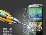 HTC ONE M8手机钢化膜M8钢化玻璃膜防爆防摔保护膜厂家直