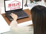 享优优220V实惠款暖桌垫 电热桌垫 电暖桌垫 可OEM代加工